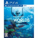 【PS4】PlayStation(R)VR WORLDS(PlayStation VR専用) 【税込】 ソニー・インタラクティブエンタテインメント [PCJS-...