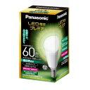 LDA7NGE17Z60ESW【税込】 パナソニック LED電球 小形電球形 760lm (昼白色相当) Panasonic LED電球プレミア [LDA7NGE17Z60ESW]【返品種別A】【RCP】