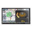 MDV-L503【税込】 ケンウッド 7型フルセグ カーナビゲーションシステム 彩速ナビ KENWOOD [MDVL503]【返品種別A】【送料無料】【RCP】