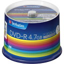 DHR47JP50V3【税込】 バーベイタム データ用16倍速対応DVD-R50枚パック4.7GB ホワイトプリンタブル Verbatim [DHR47JP50...