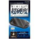 【PS Vita】PSVITA2000用 超硬度ガラスプロテクター 【税込】 アローン [ALG-PVCGP]【返品種別B】【RCP】