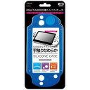 【PS Vita】PSVITA2000用 シリコンケース ブルー アローン ALG-V2SCMB