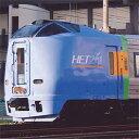 [鉄道模型]マイクロエース MICROACE (Nゲージ) A8678 キハ261系-0 スーパー宗谷・新ロゴマーク 4両セット 【税込】 [A8678 キハ2...