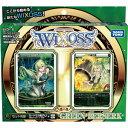 【1パック】ウィクロスTCG 構築済みデッキ GREEN BERSERK【WXD-18】 タカラトミー ウィクロスWXD18グリーンベルセル 【返品種別B】