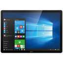 HZ-W09-4G-128G-GRAY【税込】 HUAWEI 12.0型タブレットパソコン MateBook グレー (Core m3 / メモリ 4GB / ...