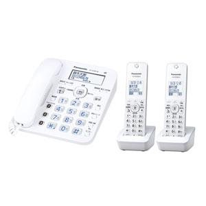 VE-GZ30DW-W パナソニック デジタルコードレス電話機(子機2台) ホワイト [VEGZ30DWW]【返品種別A】【送料無料】