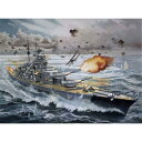 1/350 ドイツ戦艦 ビスマルク(プレミアムエディション)【05144】 【税込】 ドイツレベル [05144 ドイツ ビスマルク プレミアム]【返品種別B】【送料無料】【RCP】