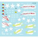 1/35 WWII米 サンダーボルト V/VI/VII クレイトン・エイブラムスのシャーマン【SD35-C1025】 STAR DECALS