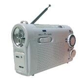 KDR-107W【税込】 WINTECH 手回し充電ラジオライト(FMワイドバンド対応)(ホワイト) 廣華物産 ウィンテック [KDR107W]【返品種別A】【送料無料】【RCP】