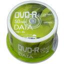 VVDDR47JP50 HIDISC データ用 16倍速対応DVD-R 50枚パック 4.7GB ホワイトプリンタブル ハイディスク