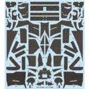 【再生産】1/20用デカール F1-2000 Carbon decal【ST27-CD20021】 【税込】 スタジオ27 [ST27 CD20021 F1-2000]【返品種別B】【RCP】