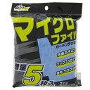 CC28【税込】 ワコー Spa Plus MFカーメンテクロス 5枚(ブルー) [CC28ワコ]【返品種別A】【RCP】