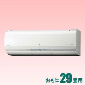 RAS-X90G2-W 日立 【標準工事セットエ...の商品画像