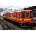 [鉄道模型]トミーテック (N) 鉄道コレクション 東武鉄道8000系 8577編成標準色リバイバル