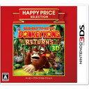 【3DS】ハッピープライスセレクション ドンキーコング リターンズ 3D 【税込】 任天堂 [CTR-2-AYTJ]【返品種別B】【RCP】