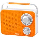 RAD-T380N-D【税込】 オーム AM/FMキッチンシャワーラジオ(オレンジ) AudioComm OHM [RADT380ND078611]【返品種別A】【RCP】