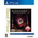 【PS4】バイオハザード リベレーションズ2 Best Price カプコン PLJM-80175バイオハザード