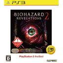 【PS3】バイオハザード リベレーションズ2 PlayStation 3 the Best 【税込】 カプコン [BLJM-55089]【返品種別B】【RCP】