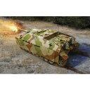 1/35 WW.II ドイツ軍 Sd.Kfz.162 IV号駆逐戦車 A-0(スマートキット)【DR6843】 【税込】 ドラゴンモデル [DR6843 ドイツ...