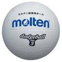 MT-D3W モルテン ドッジボール Molten ドッジボール 3号球 白