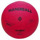 MT-RH1R モルテン ハンドボール Molten 小学生ハンドボール 赤 1号球