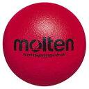 MT-STS18R モルテン ドッジボール Molten ソフトスポンジボール 赤 直径約18cm(1号球相当)