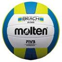MT-BV5000【税込】 モルテン バレーボール Molten ビーチバレーボール 5号球 [MTBV5000]【返品種別A】【送料無料】【RCP】
