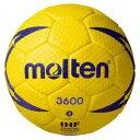 MT-H2X3600 モルテン ハンドボール Molten ヌエバX3600 2号球
