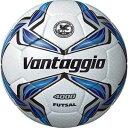 F9V4001 モルテン フットサルボール 4号球(人工皮革) Molten ヴァンタッジオフットサル4000 (シャンパンシルバー×ブルー)