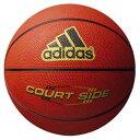 MT-AB5122BR アディダス バスケットボール 5号球 (ゴム) adidas コートサイド