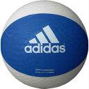 MT-AVSBW【税込】 アディダス バレーボール adidas ソフトバレーボール 青×白 直径約25cm [MTAVSBW]【返品種別A】【RCP】