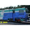 [鉄道模型]グリーンマックス GREENMAX (Nゲージ) 4713 マルチプルタイタンパー 第一建設色 (動力付き) 【税込】 [GM 4713 マルタイ ...