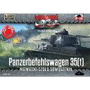 1/72 独・シュコダPz.BefWg35(t)指揮戦車【PF72039】 【税込】 FTF [FTH PF72039 ドイツ シュコダPz.BefWg35(t)]【返品種別B】【RCP】