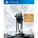 【PS4】Star Wars バトルフロント Ultimate Edition 【税込】 エレクトロニック・アーツ [PLJM-80196]【返品種別B】【RCP】