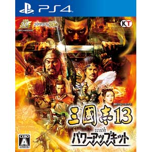【PS4】三國志13 with パワーアップキット(通常版) コーエーテクモゲームス [PLJM-80186 PS4サンゴクシ13パワーアップキット]【返品種別B】