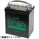 ECT 60B24L GSユアサ 充電制御車対応 国産車用バッテリー【他商品との同時購入不可】 ECO.R ECTシリーズ [ECT60B24L]【返品種別A】
