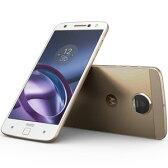 AP3786AD1J4【税込】 モトローラ SIMフリースマートフォン Moto Z 64GB (ホワイト) [AP3786AD1J4]【返品種別B】【送料無料】【RCP】