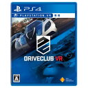 【PS4】DRIVECLUB VR(PlayStation VR専用) 【税込】 ソニー・インタラクティブエンタテインメント [PCJS-50014]【返品種別B】【送料無料】【RCP】