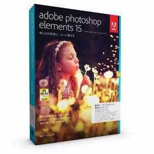 Photoshop Elements 15 日本語版 MLP アップグレード版【税込】 アドビ 【返品種別B】【送料無料】【RCP】