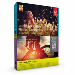 Photoshop Elements & Premiere Elements 15 日本語版 MLP 【学生・教職員個人版】【アカデミック版】【税込】 アドビ ...