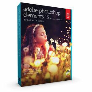 Photoshop Elements 15 日本語版 MLP 通常版【税込】 アドビ 【返品種別B】【送料無料】【RCP】