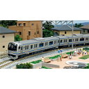[鉄道模型]カトー KATO 【再生産】(Nゲージ) 10-844 E217系 横須賀線・総武線(新