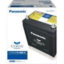 N-S55B24R/HV【税込】 Panasonic caosハイブリッド車(補機)用バッテリー Blue Battery [NS55B24RHV]【返品種別A】【送料無料】【1021_flash】
