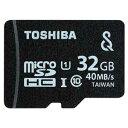 MSV-A032G【税込】 東芝 SeeQVault対応 microSDHCメモリカード 32GB Class10 UHS-I [MSVA032G]【返品種別A】【送料無料】【RCP】