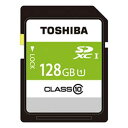 SDAR40N128G 東芝 SDXCメモリカード 128GB Class10 UHS-I [SDAR40N128G]【返品種別A】【送料無料】