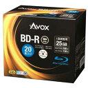 BR130RAPW20A【税込】 AVOX 4倍速対応BD-R 20枚パック 25GB ホワイトプリンタブル [BR130RAPW20A]【返品種別A】【RCP】