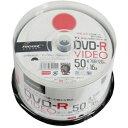 TYDR12JCP50SP【税込】 HI-DISC 16倍速対応DVD-R 50枚パック4.7GB ワイドプリンタブル [TYDR12JCP50SP]【返品種別...