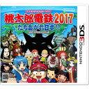 【3DS】桃太郎電鉄2017 たちあがれ日本!! 【税込】 任天堂 [CTR-P-AKQJ]【返品種
