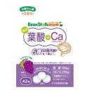 毎日葉酸+カルシウム 42粒 【...
