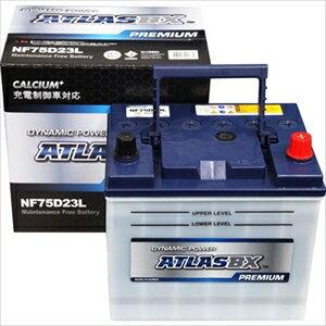 NF 75D23L ATLAS BX 充電制御車...の商品画像
